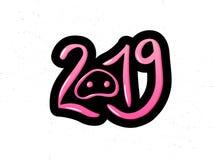 O cartão da rotulação com chinês escova a caligrafia para 2019 ilustração stock
