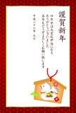 O cartão de ano novo Imagens de Stock Royalty Free