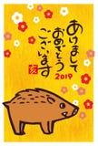 O cartão 2019 de ano novo com ilustração do javali dos desenhos animados Japonês ilustração stock