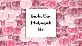 O cartão de Mubarak Ho Christmas do ruído de Bada com a quinquilharia pastel do arco-íris como um fundo, zumbe dentro filme