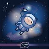 Ilustração. Primeiro vôo de Yury Gagarins no espaço Foto de Stock Royalty Free