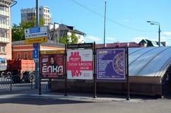O cartaz de Kazan foto de stock royalty free