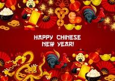 O cartaz do ano novo chinês e do festival de mola projeta ilustração stock