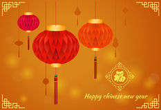 O cartão chinês feliz do ano novo é chinês tradicional que pendura a felicidade chinesa do meio da palavra do projeto vermelho do Foto de Stock Royalty Free