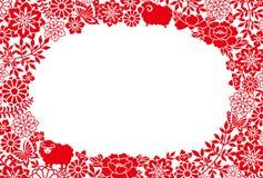 O cartão de ano novo com carneiros e ícones japoneses Fotografia de Stock Royalty Free