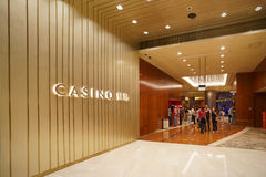 O casino em Marina Bay Sands foto de stock
