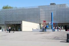 O centro suíço Technorama da ciência em Winterthur, Suíça imagens de stock