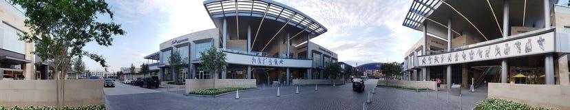 O centro Texas EUA de Frisco Ford protagonizar em foto de stock royalty free