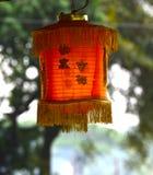 O chinês ilumina a fotografia do fundo Foto de Stock Royalty Free