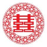 O chinês papel-cortou ilustração do vetor