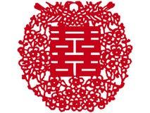 O chinês papel-cortou ilustração royalty free