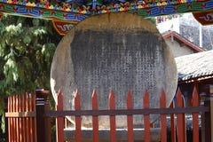 O cilindro de pedra é o monumento de que a vila de Shigu toma seu nome Shigu é a vila onde se encontra a primeira curvatura do Y foto de stock
