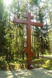 O complexo do memorial em Katyn na região de Smolensk de Rússia Foto de Stock