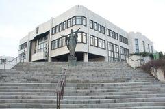 O Conselho Nacional da república eslovaca Fotos de Stock Royalty Free