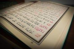 O Corão ou o Alcorão santamente fotografia de stock