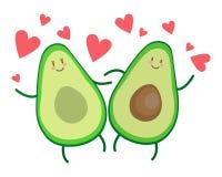 O coração do amor do abacate brilhante aquece-se ilustração royalty free