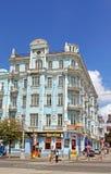 O couve-de-milão anterior 1912 do hotel, agora é o hotel Ucrânia na rua principal Soborna, Vinnytsia Fotografia de Stock