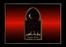 O crescente da lua do projeto de Ramadan Kareem e a silhueta crescentes islâmicos da mesquita abobadam a janela com motivo e cali ilustração do vetor