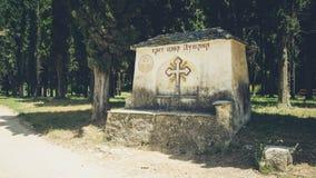 O czar Dusan da cruz da Sérvia foto de stock
