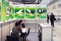 5o ` da mostra de China Homelife do `, Varsóvia, Polônia Foto de Stock