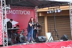 O desempenho do cantor popular Anna Malysheva e a faixa de PNF Mint Imagem de Stock