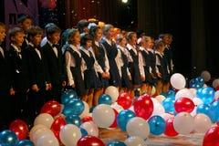 O desempenho do coro vocal no palácio da cultura Imagens de Stock