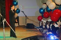 O desempenho do coro vocal no palácio da cultura Imagem de Stock Royalty Free