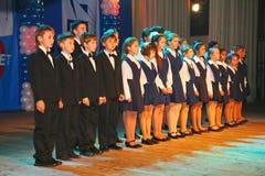 O desempenho do coro vocal no palácio da cultura Foto de Stock Royalty Free