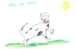 O desenho das crianças boas festas! Fotos de Stock Royalty Free