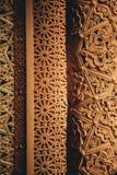 O detalhe de decoração islâmica do teste padrão Imagens de Stock Royalty Free