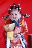 O deus da riqueza de China Imagem de Stock Royalty Free