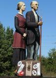 O deus do ` abençoa a escultura do ` de América pelo artista Seward Johnson em Hamilton, NJ Fotografia de Stock