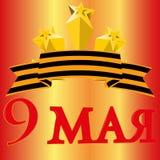 O dia da vitória do russo em 9 pode ilustração stock