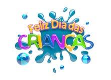 O dia das crianças felizes - Brasil Fotografia de Stock Royalty Free