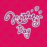 O dia de mãe 86 ilustração stock