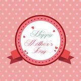 O dia de mãe Fotos de Stock
