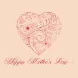 O dia de mãe Imagens de Stock Royalty Free