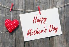 O dia de mãe feliz Imagens de Stock Royalty Free