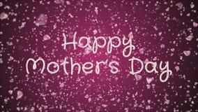 O dia de mãe feliz da animação, cartão ilustração do vetor