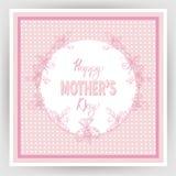 O dia de mãe feliz 16 imagens de stock