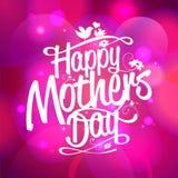 O dia de mães feliz em um bokeh ilumina o fundo. Imagens de Stock Royalty Free