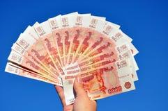 O dinheiro do russo Imagem de Stock