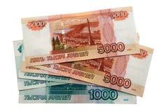 O dinheiro do russo Fotos de Stock Royalty Free