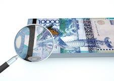 o dinheiro rendido 3D de Cazaquistão com a lente de aumento investiga a moeda isolada no fundo branco ilustração do vetor