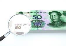 o dinheiro rendido 3D de China com a lente de aumento investiga a moeda isolada no fundo branco ilustração do vetor