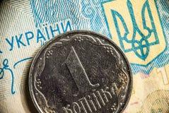 O dinheiro ucraniano Imagens de Stock