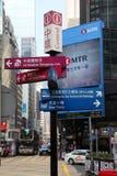 O diretório assina dentro Hong Kong fotografia de stock royalty free