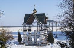 O dossel na cruz no convento do homem de Bogoyavlenskom Mstyorskom Rus Imagens de Stock