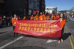 115o Dragon Parade de oro, Año Nuevo chino, 2014, año del caballo, Los Ángeles, California, los E.E.U.U. Imágenes de archivo libres de regalías