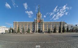 O edifício da administração da cidade em Yekaterinburg, Rússia Fotografia de Stock Royalty Free